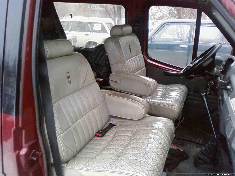 Запчасти форд в ... - ford-transit.spb.ru